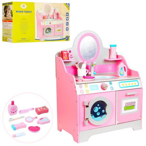 Игровой набор Bambi MSN17071 Wash Table