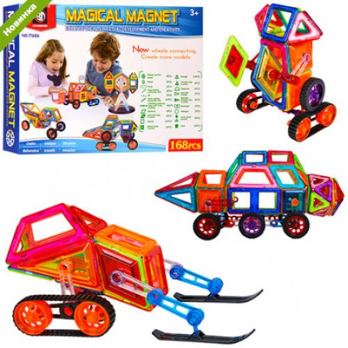 Магнитный конструктор Magical Magnet 7168A на 168 дет