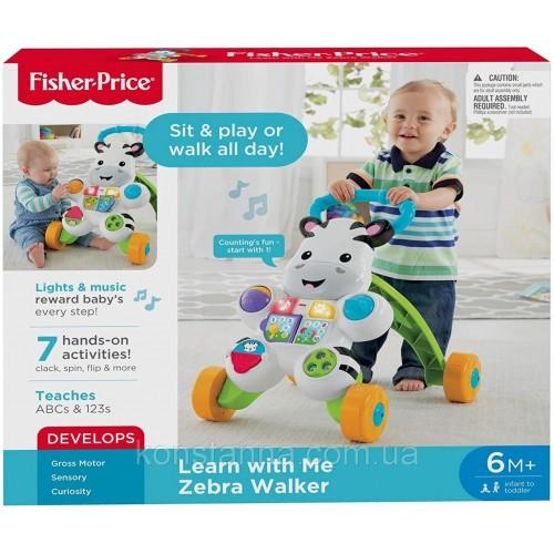 Интерактивные ходунки зебра Fisher Price DPL53