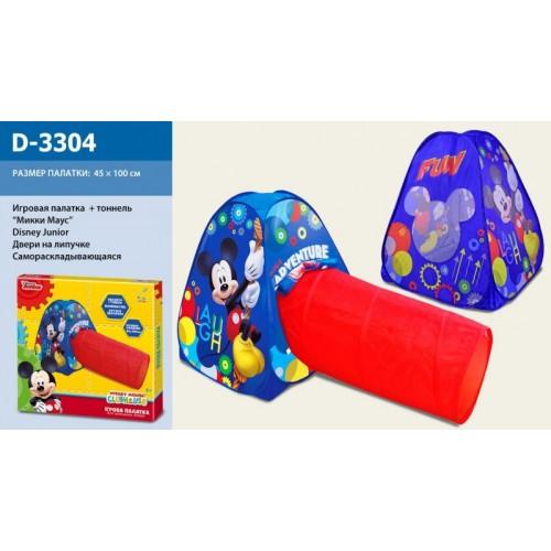 Детская игровая палатка KI-3304