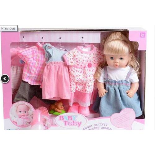 Кукла интерактивная BABY TOBY (Baby Born) 30800-12C К