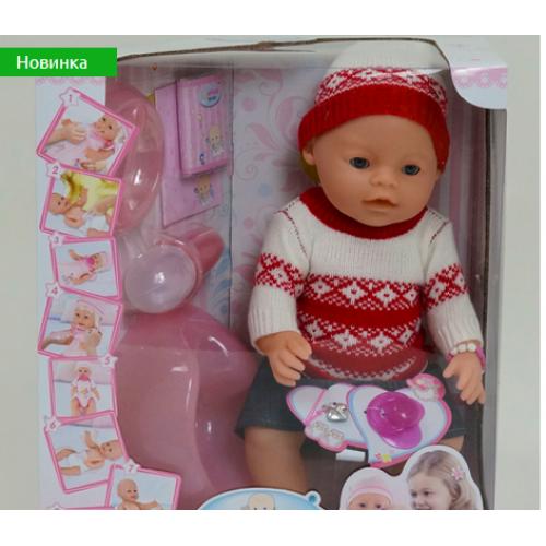 Пупс Warm Baby (Беби Борн) 8006 М