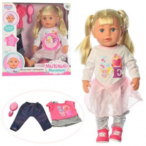 Кукла многофункциональная LIMO TOY 915-F