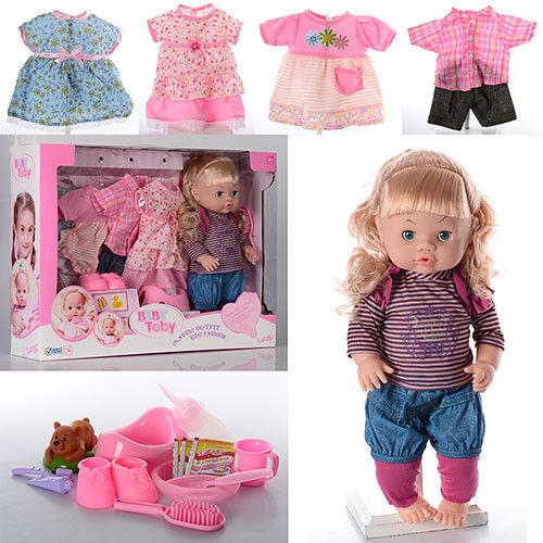 Кукла интерактивная Baby Toby (Baby Born) 30800-6C