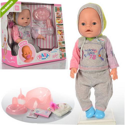Пупс Baby Born BB 8009-445B функциональный