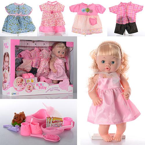 Кукла интерактивная Baby Toby (Baby Born) 30800-14C