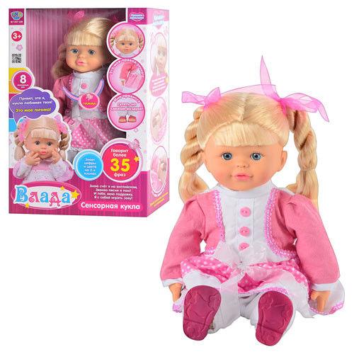Итерактивная кукла Влада LIMO TOY M 1257 U/R (знает до 35 фраз)