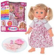 Интерактивная кукла Ульяна M 2139 RI