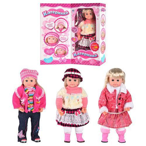 Интерактивная кукла 5175 «Катеринка» поет на укр. языке