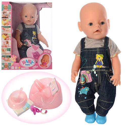"""Пупс """"Baby Born"""" (Бэби берн) 8006-461 функциональный"""