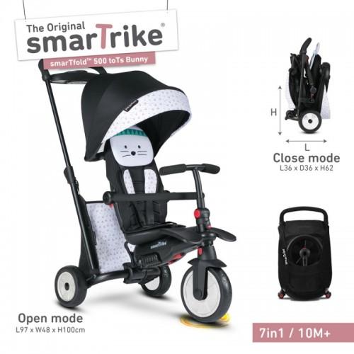 Велосипед трехколесный Smart Trike Folding Trike 500 7в1
