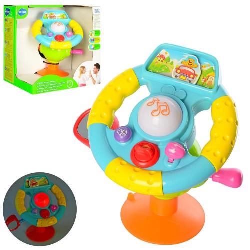 Детский игровой руль-автотренажер HOLA 916