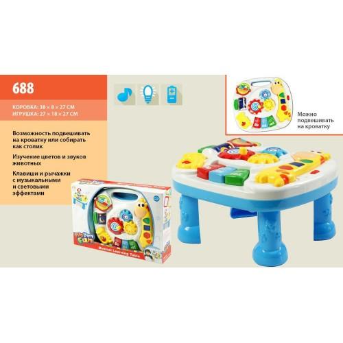 Детский музыкальный Игровой центр 688